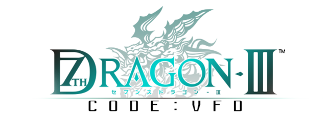File:Dragon3 logo.png