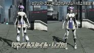 Urye for PSO2