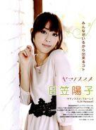 Hikasayoko33s