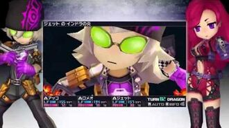 Trailer - 3DS - 7th Dragon III Code- VFD – Agent class