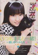 Yukiaoi16s