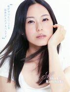 Kotobukiminako94s