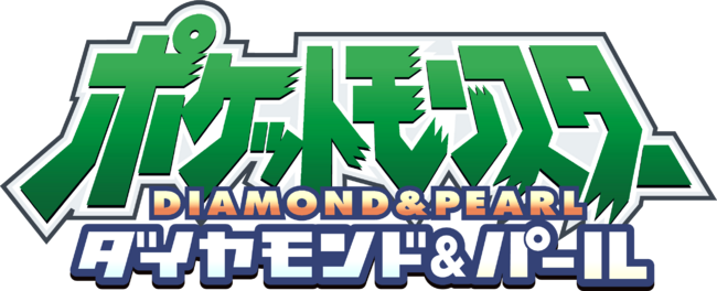 Pokemon Diamond & Pearl Logo