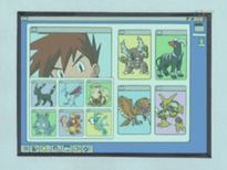 Gary's Unused Pokemon