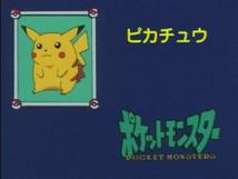 Who's That Pokemon Japan EP001