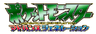 Pokemon Advanced Generation Logo