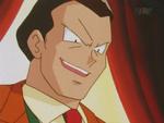 Giovanni OS Anime
