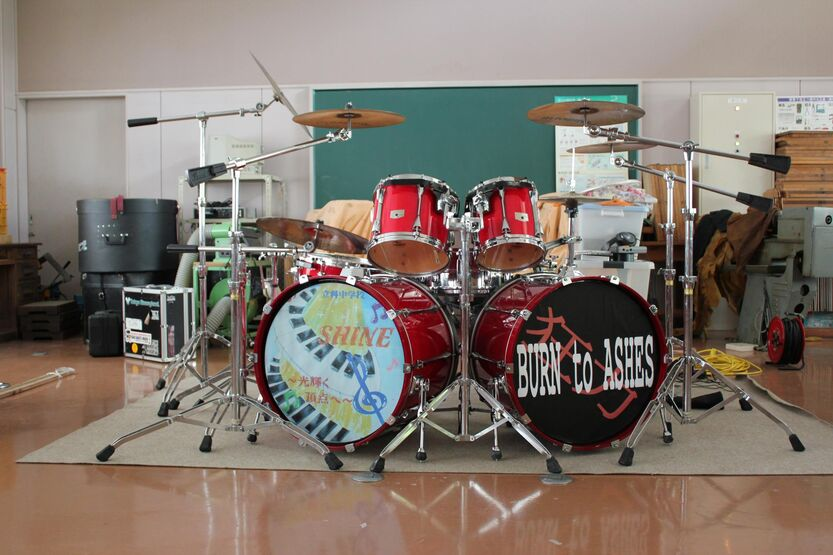 Mad Power Drums