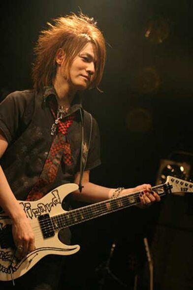 Yuki Guitar 2