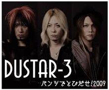 Dustar-3 00