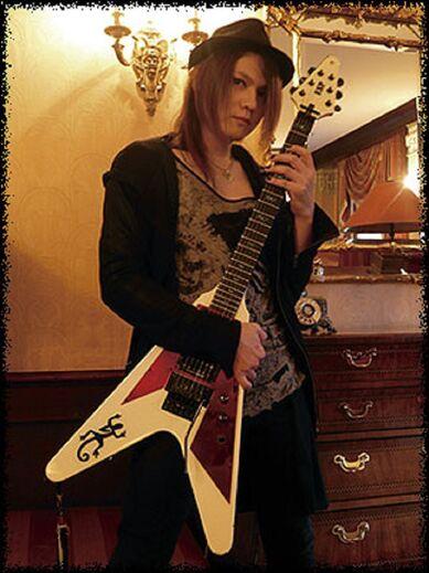 Yuki guitar-0