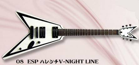 ESP V-Night Line