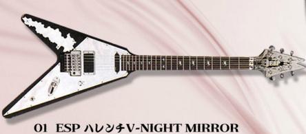 ESP Night Mirror