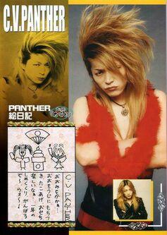 Panther Magazine