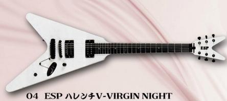 ESP V-Virgin Night