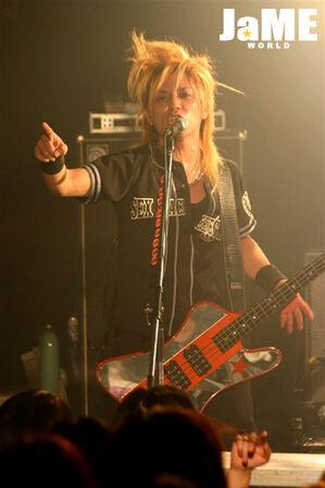 Shingo tamaki