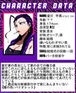 Umi info card