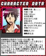 Kai info card