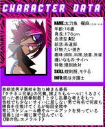 Ranma info card