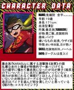 Kinji info card