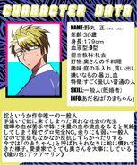 Tadashi info card