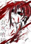 Takumi ghoul