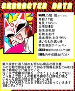 Kitsune info card