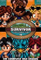 SFC15 DVD Cover