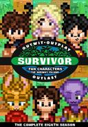 SFC8 DVD Cover