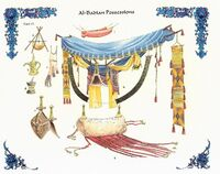 Card 11 Al-Badian Possessions