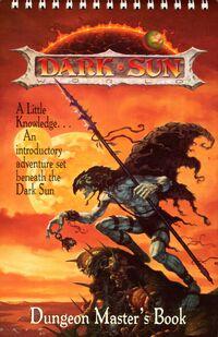 Ds-box-book5
