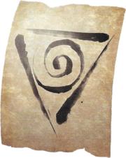 Leira Symbol-5e17-31-17-