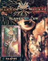 Ps-box-law-baator