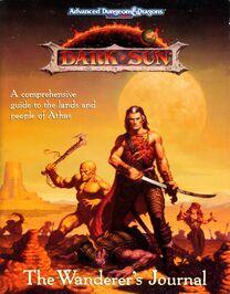 Ds-box-book2