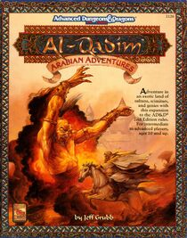 Aq-aa
