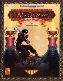 Aq-alq2