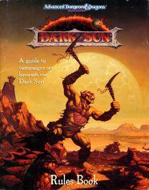 Ds-box-book1