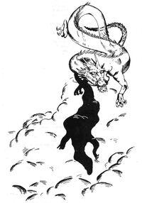 Mist Dragon 1e