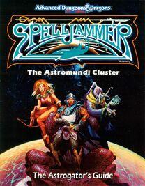 Sj-box-astro-book1