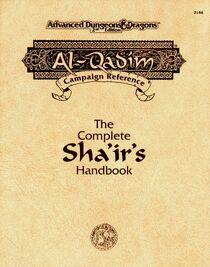 Aq-shair