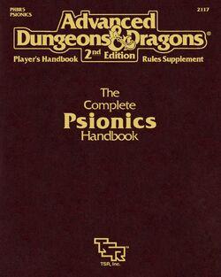 PHBR5 cover