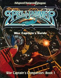 Sj-box-wcc-book1