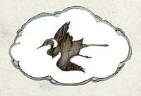 Aerdrie symbol