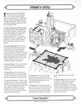 Strahd's Castle02.jpg