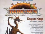 Dark Sun Dragon Kings
