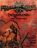 Ps-box-hellbound-chant