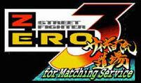 Logo-sfz3ms