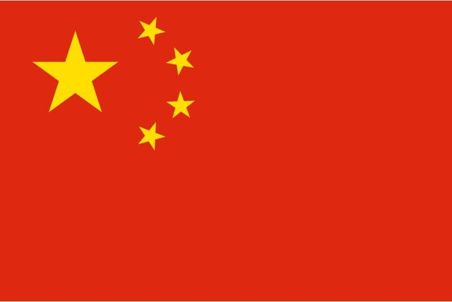 File:China flag.jpg