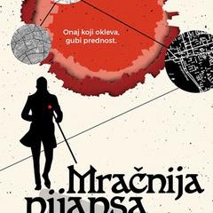 Serbian cover.