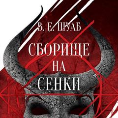 Bulgarian cover.